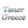 αποστολή μελανιών σε όλη την Ελλάδα